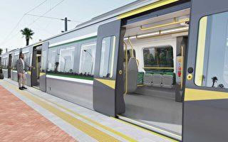 西澳新型列车签约 将本地制造