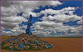 【無魚坊的攝影心視界】藍天白雲見敖包