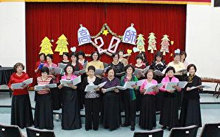 高师大爱乐合唱团  音乐会欢庆20周年