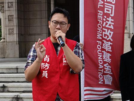 消促會秘書長朱智宇呼籲,大法官應盡速排審徐國堯免職釋憲案,以保障公務員司法救濟權利。