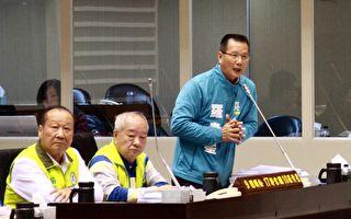 苗议员:县府官员不宜花公帑去中国被统战