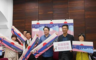 台湾头看日出 基隆元旦升旗移师海洋广场