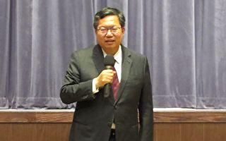 鄭文燦:反滲透法立法有必要 兩院會充分討論