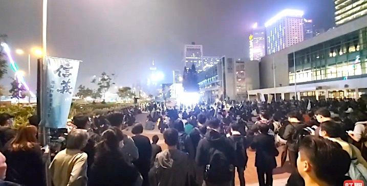 【12.19反暴政直播】「堅持才看見希望」港社福界集會