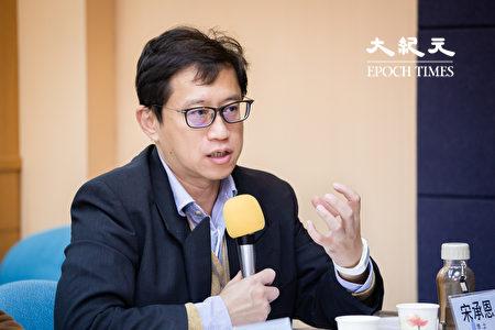 """台湾民主实验室研究员宋承恩27日出席""""谁在反对'反渗透法'?""""座谈会。"""