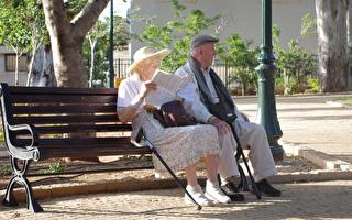 恩爱80年世界最长寿夫妻 现代婚姻榜样