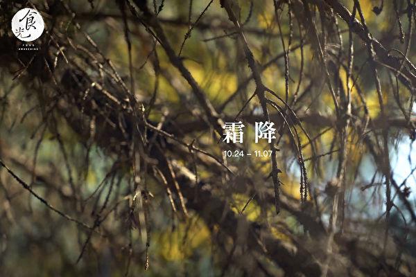 【C2食光-节气料理】轻松抗秋燥 咖喱饭好吃的秘诀