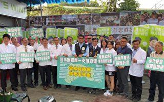 14醫事團體力挺 支持劉建國連任