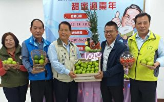 屏東高樹鄉「蜜棗節」邀民眾甜蜜過棗年