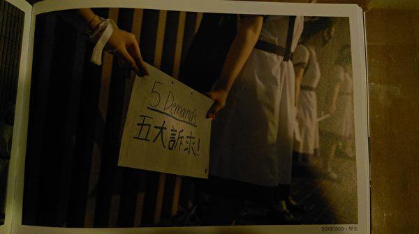 在台灣中華民國的誠品書店購物,遇到一本照片集。驚人的畫面使我們感動。(作者提供)