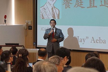 """日本保守派联盟飨庭直道议长12日来台参加""""强化日本与台湾策略伙伴关系""""国际论坛。"""