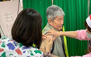 流感防禦戰 新增50歲以上免費施打