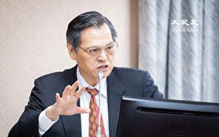 台媒大師鏈若替中共宣傳 台陸委會:可處罰