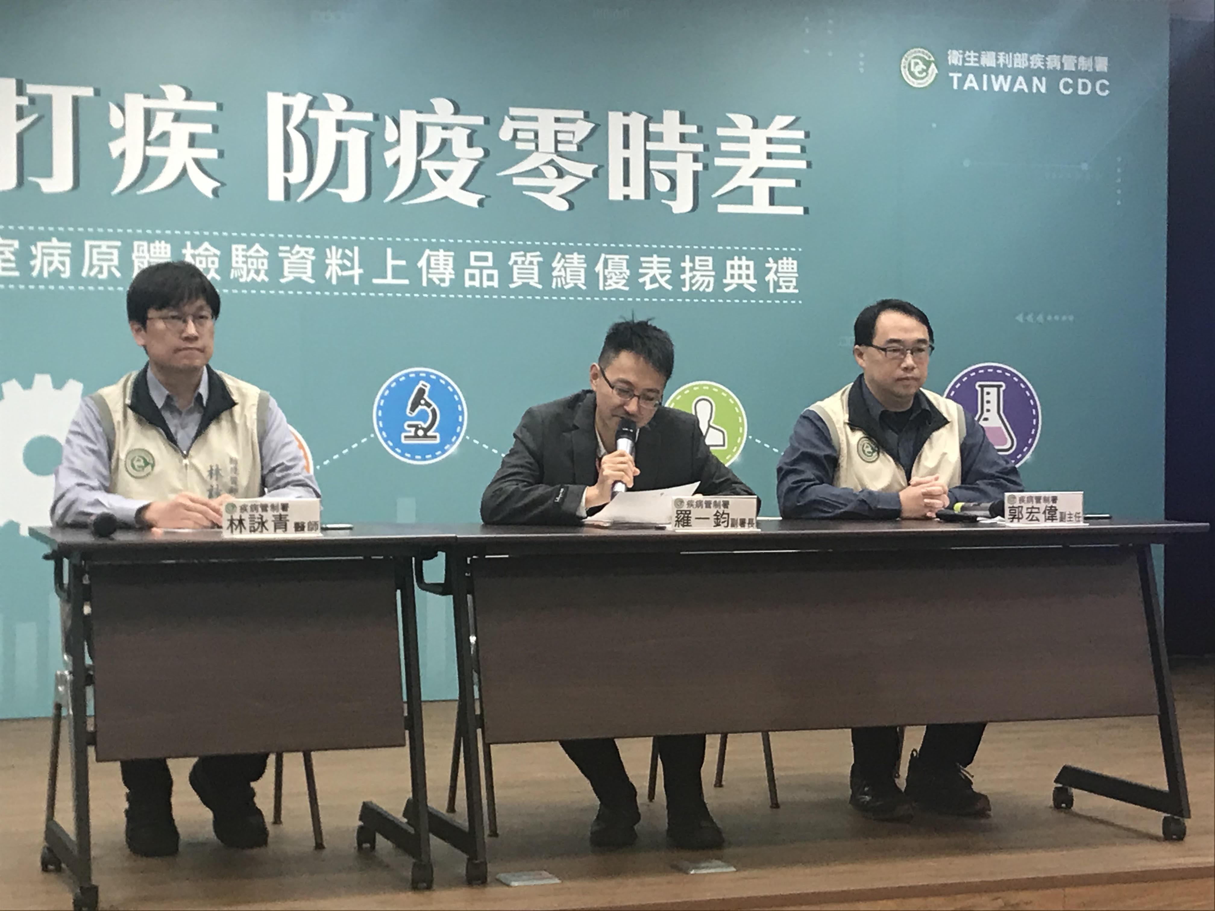 陳思敏:危害甚於武漢肺炎不明病毒的是甚麼