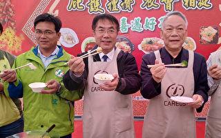 台南7大美味早餐分布图 全糖市长曝光口袋名单