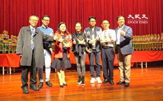 桃園第四屆市長盃世界珠心算數學國際公開賽