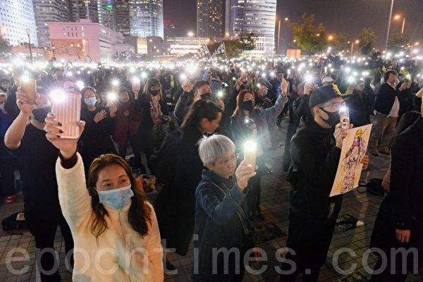 2019年12月12日是6.12包圍立法會半年的日子,港人發起「齊上齊落」集會。(宋碧龍/大紀元)