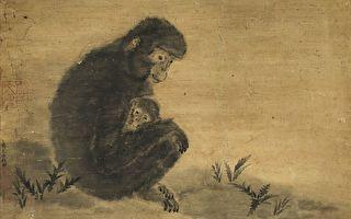 宋 易元吉 子母猴 轴(台北 故宫博物院提供)