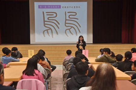 悠遊老師官美媛提到在中國大陸所採用的簡體字與漢字的繁體字是大不同,少了筆畫,少了他真正的意義,要小朋友認真書寫漢字。