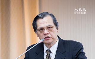 李孟居央视被认错 陈明通呼吁对岸停止政治炒作
