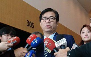 韩国瑜道歉没陪市民 陈其迈:牛头不对马嘴