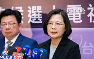 蔡:反渗透法有急迫性 若延下届 难道让吴斯怀、邱毅审察?