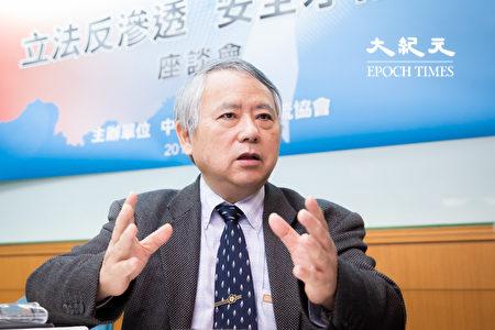 政治大學國家發展研究所教授李酉潭。圖為資料照。(陳柏州/大紀元)