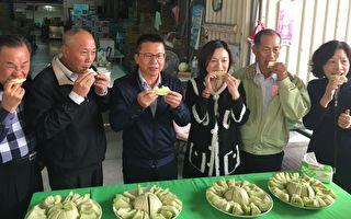不只鲔鱼 东港香瓜哈密瓜香甜好滋味