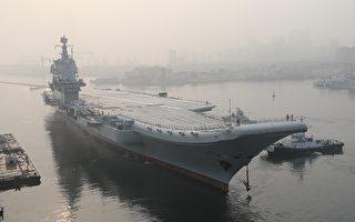 台湾大选前夕 中共出动航母后又立法利诱
