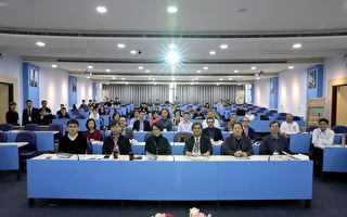 AI人机共学国际学院成立 台湾产学创新机