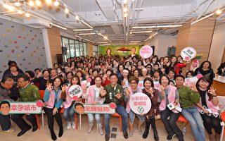 鄭宏輝推「女力加速器」訴求女性選民支持