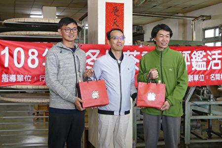 全國冬片茶製茶競賽頒發佳作獎。