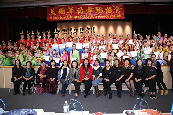 華裔舞蹈協會舉辦大型舞蹈比賽