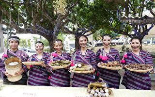 体验部族多元文化  葫芦墩原乡原民活动