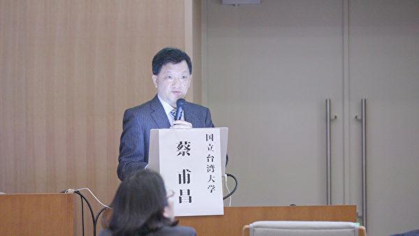 國立台灣大學醫學部教授暨生醫倫理中心主任蔡甫昌醫師質疑中共對於器官來源的說法。(新唐人)