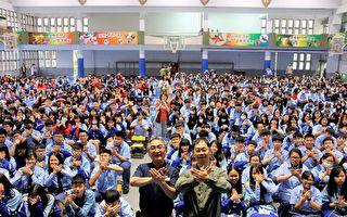 企業推《看見台灣之後》系列 5年影響4萬人