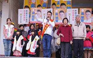 吴旭智竞选总部成立 誓言要让新竹县过好日子