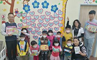 跨出醫療 後龍診所送暖到育幼院