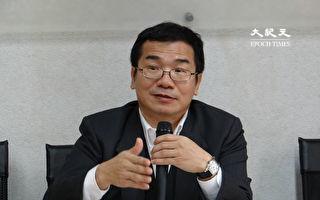 246政党46政团未完成登记  内政部:逾期将废止