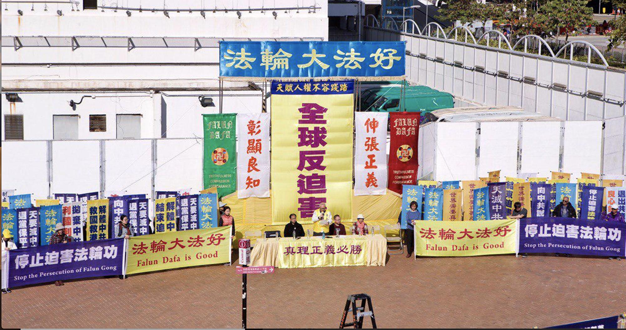 12月8日,香港法輪功團體在愛丁堡廣場舉行反迫害集會。(余剛 / 大紀元)