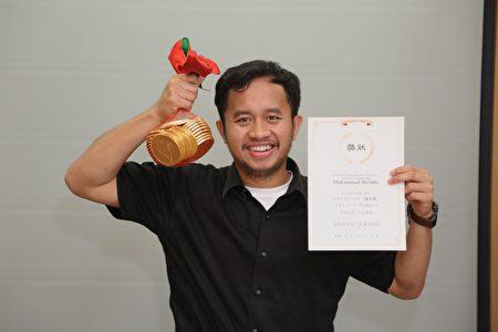 获得特别奖的Muhammad Rizaldy来自印尼,目前就读成功大学,他希望在台湾学习电力技术与知识,为电力产业贡献所学。