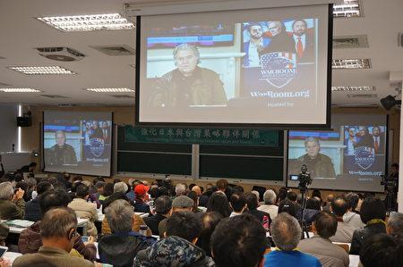 """福和会结合日本保守派联盟(JCU),在12月14日举办""""强化日本与台湾策略伙伴关系""""国际论坛。美国总统川普的顾问班农(Steve Bannon)预录影片发言。"""