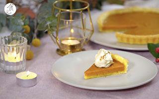 【C2食光-节气料理】初冬家常甜点 传承千年的南瓜派