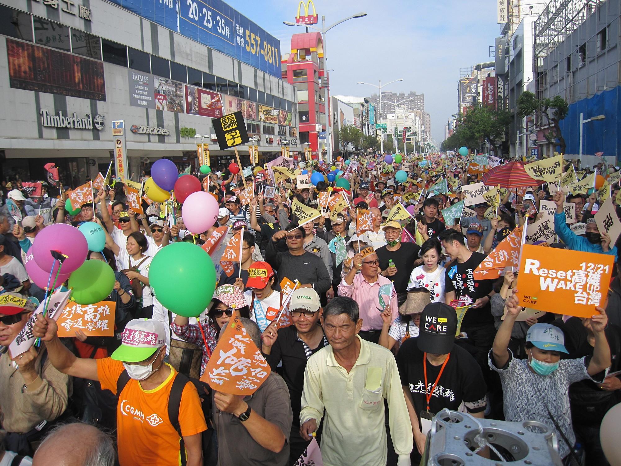 罷韓「1221We Care台灣大遊行」九大隊齊聚,遊行人潮幾乎看不到盡頭。(方金媛/大紀元)