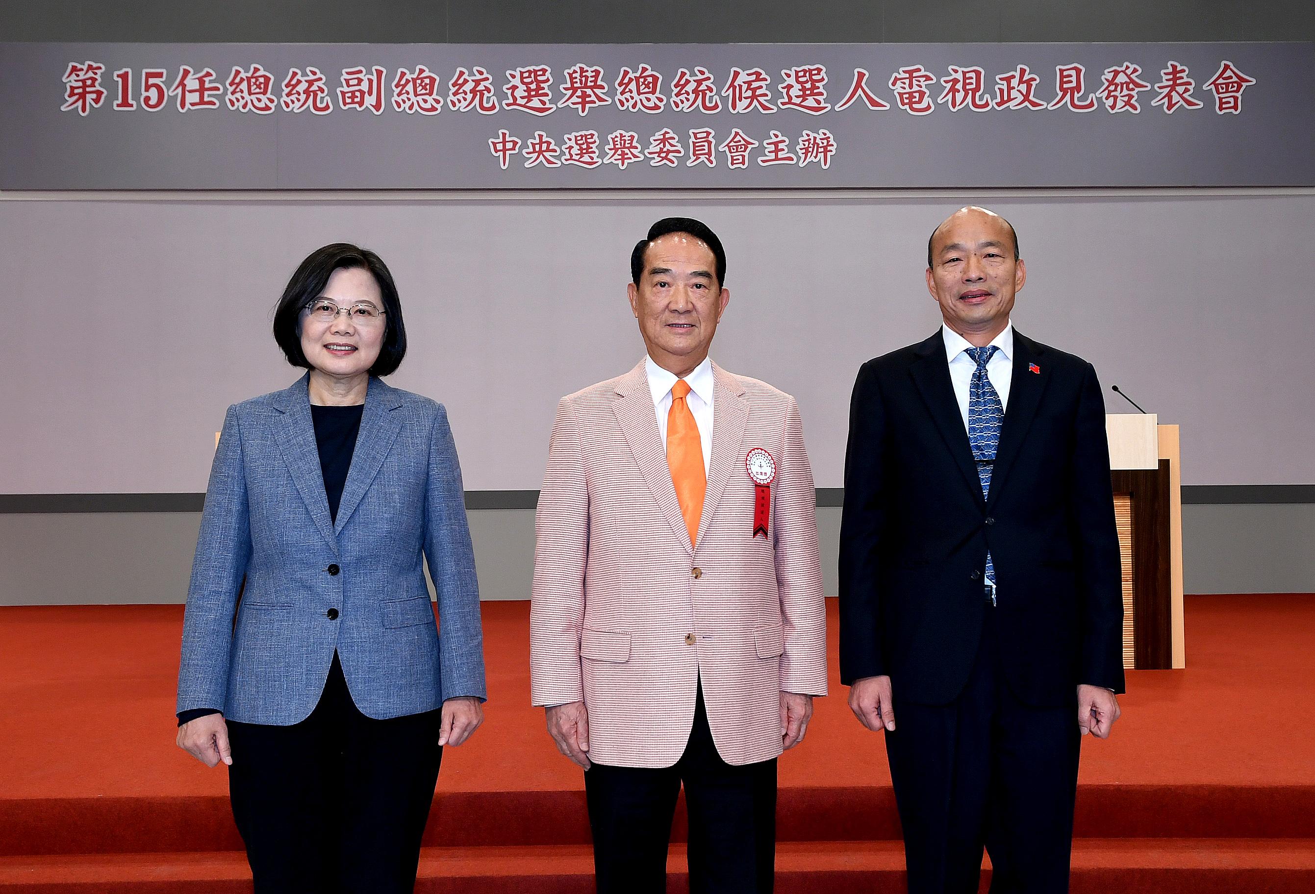 台首場總統政見發表 藍綠激烈交鋒