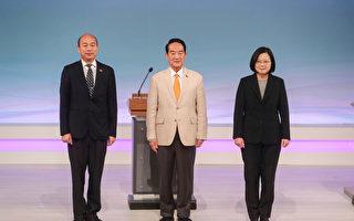 【新聞看點】台灣總統大選三黨激戰 北京沉默