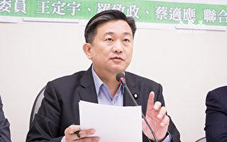 阻敌对势力干预民主 台立委:中共是唯一敌人
