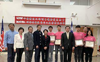 60名FASCA志工 获总统志工服务奖章