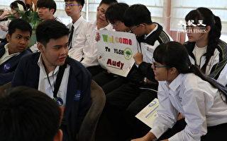 印尼姊妹校到访 员高师生扮外交尖兵