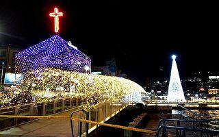 海洋广场圣诞灯海 照亮基隆夜空